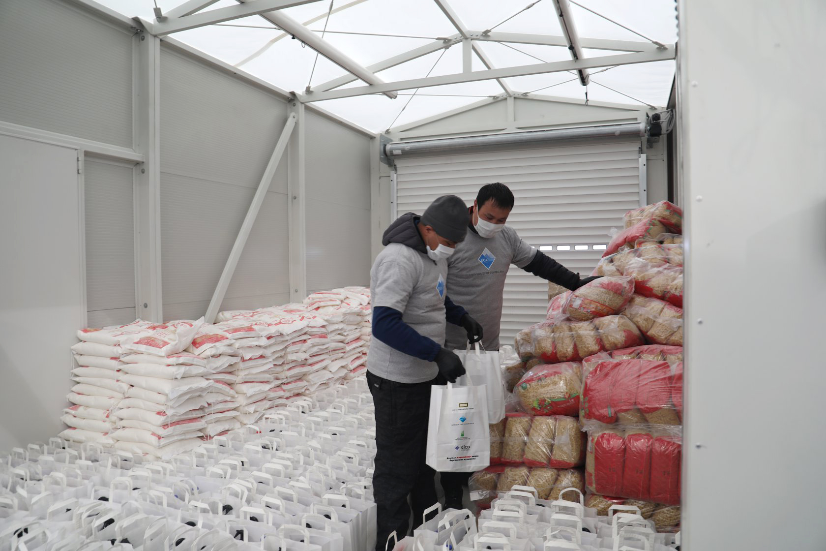The University of Central Asia (UCA) has established a fund to provide assistance to families suffering as a result of the humanitarian and economic impact COVID-19. Staff at UCA are donating a day's salary to this fund on a voluntary basis, which will be distributed to families in need. UCA